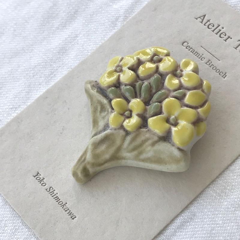 Atelier Tone / 下川陽子・陶のブローチ(菜の花)