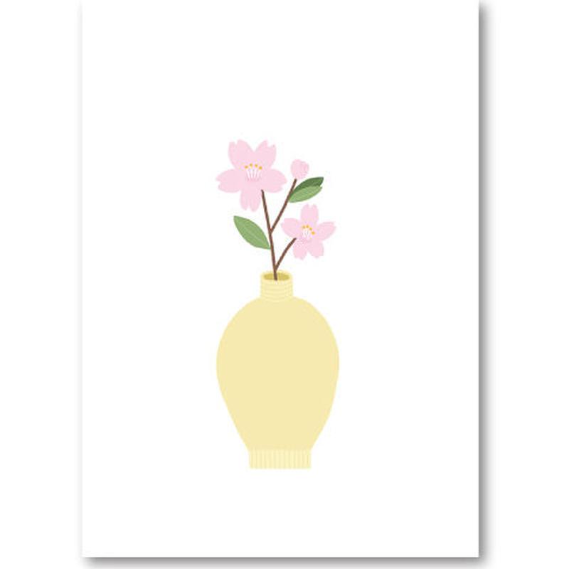 "Art Print ""Sakura""  | Cristina de Lera"