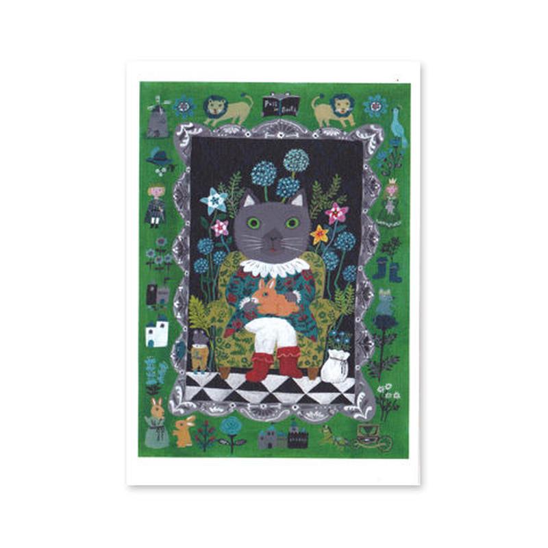 card set | Yumi Kitagishi