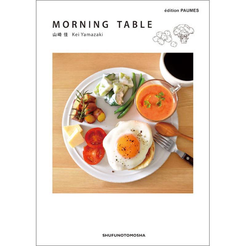MORNING TABLE | Kei Yamazaki