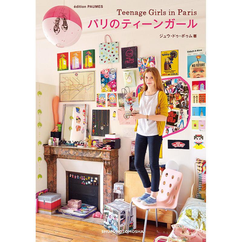 Teenage Girls in Paris