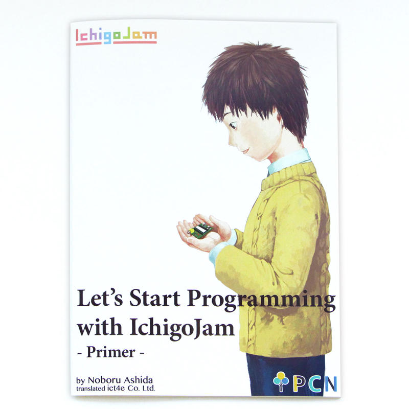 Let's Programming with IchigoJam Primer