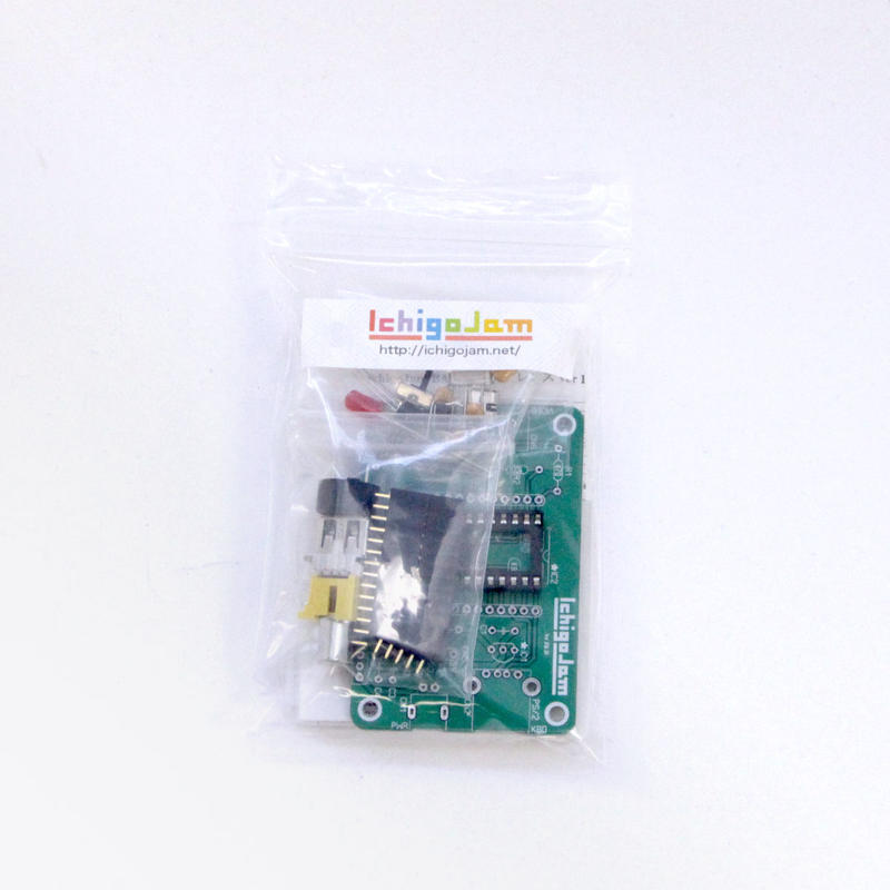 IchigoJam T print board half kit