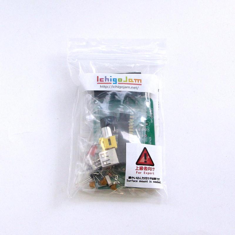 IchigoJam T Completely user-assembled kit.
