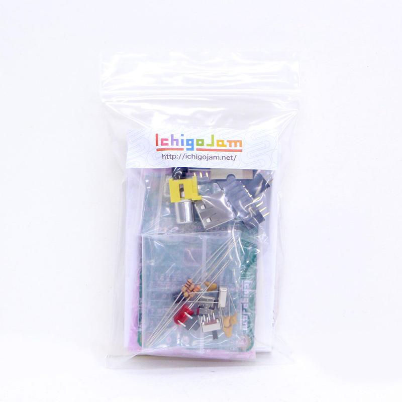 IchigoJam S print board half-assembled kit