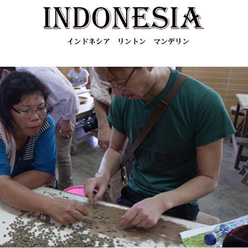 【国名】インドネシア 【地区】リントン 1000g
