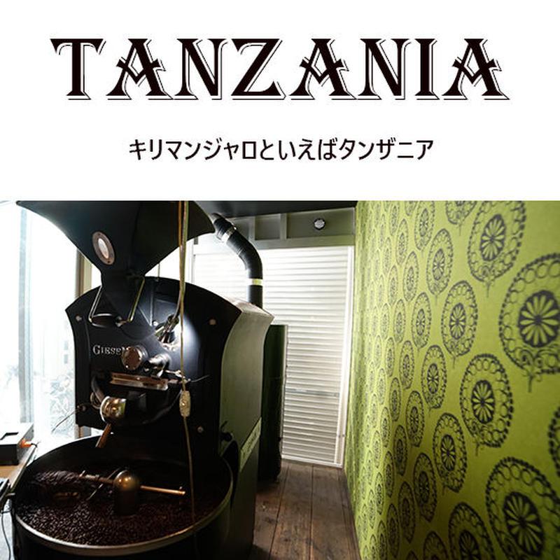 【国名】タンザニア 【農園】モンジュール 1000g