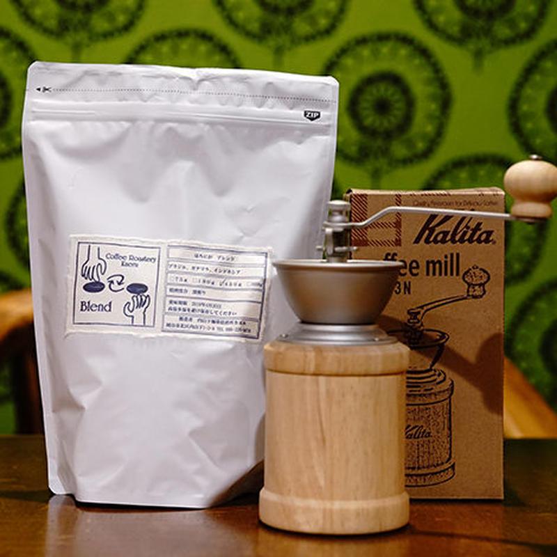 【送料無料】カリタ コーヒーミル KH-3N(ナチュラル)+ほろにがブレンド セット