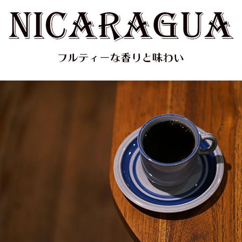 【国名】ニカラグア 【農園】モンテクリスト 1000g 深煎り