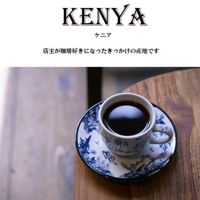 【国名】ケニア 【精製所】コラ 浅煎り 1000g