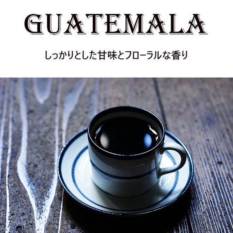 【国名】ガテマラ 【農園】ラピラ 1000g 深煎り
