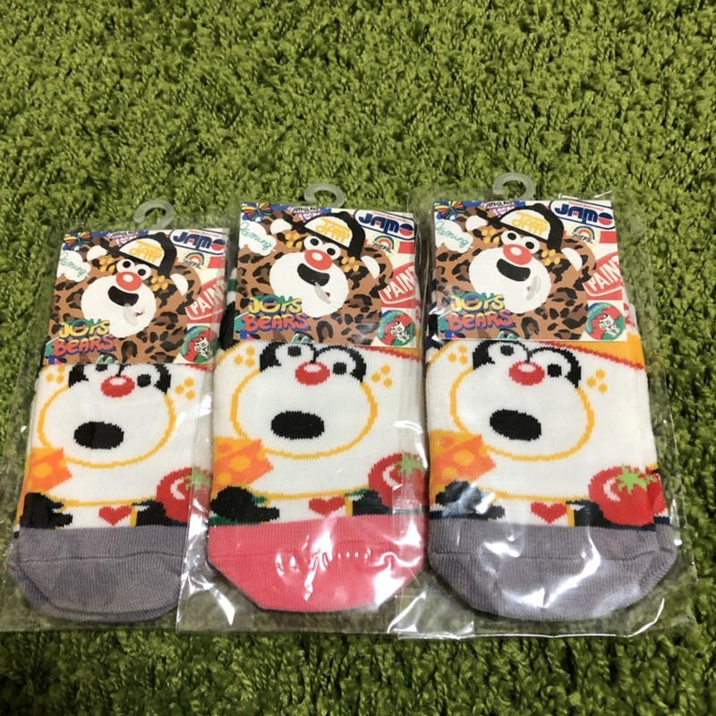 ☆★JAM☆★子供靴下☆3足セット(13~16cm)