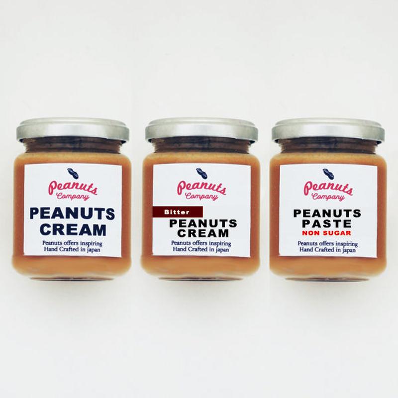 ピーナッツクリーム +ビター+ペースト(ノンシュガー) 3個セット