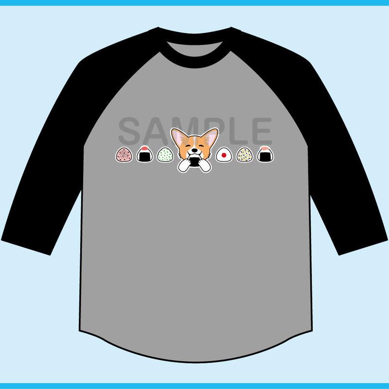 おにぎりコーギー 7分袖ベースボールTシャツ(ボディ色杢グレー×袖ブラック)