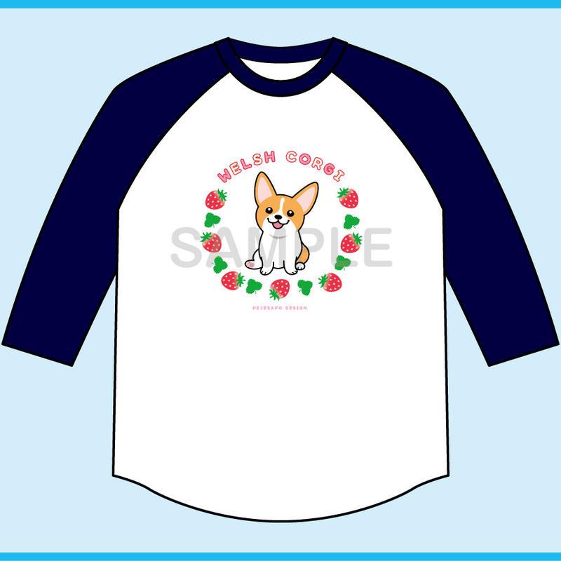 いちごみるく 7分袖ベースボールTシャツ(ボディ色ホワイト×袖ネイビー)