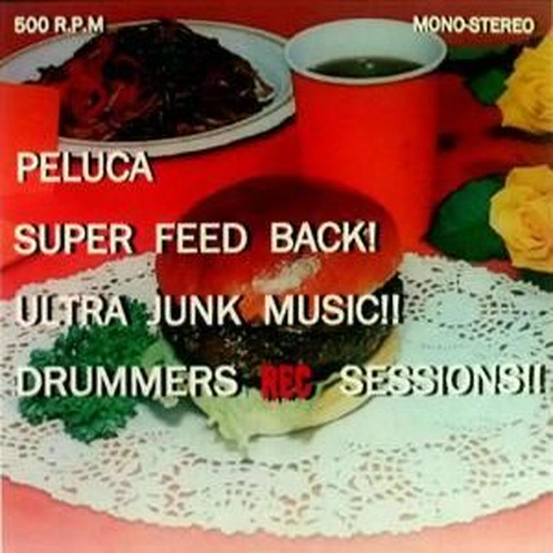 SURER FEED BACK! ULTRA JUNK MUSIC!! DRUMMERS REC SESSONS!!!