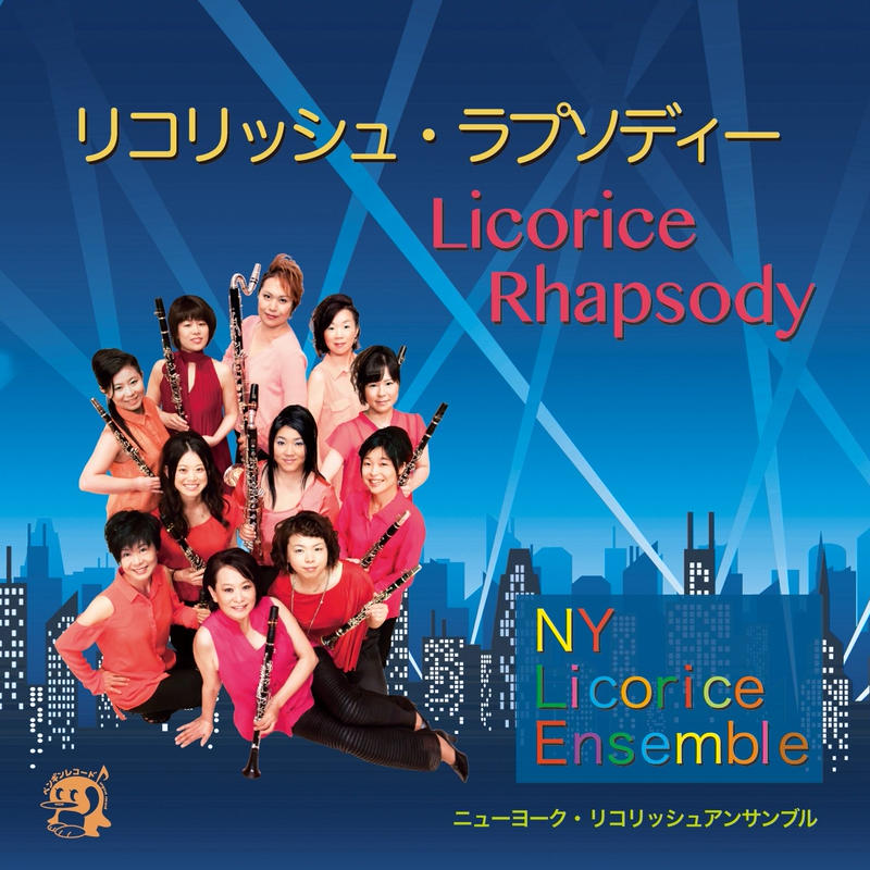 Licorice Rhapsody Japanese Edition