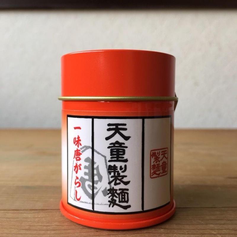 天童製麺オリジナル一味唐辛子