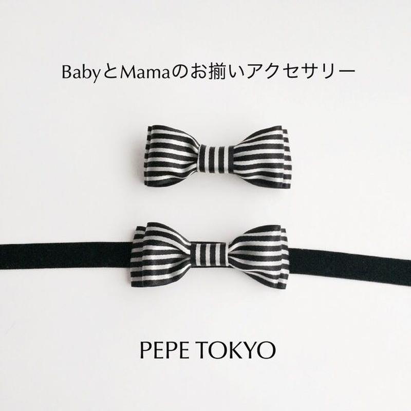 【男の子ママ待望の】Babyとママのお揃いー蝶ネクタイとバレッター【ストライプ】