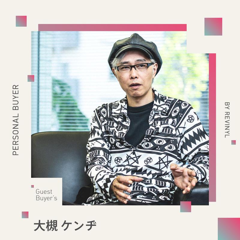 大槻ケンヂ - TRIALコース(LP1枚)