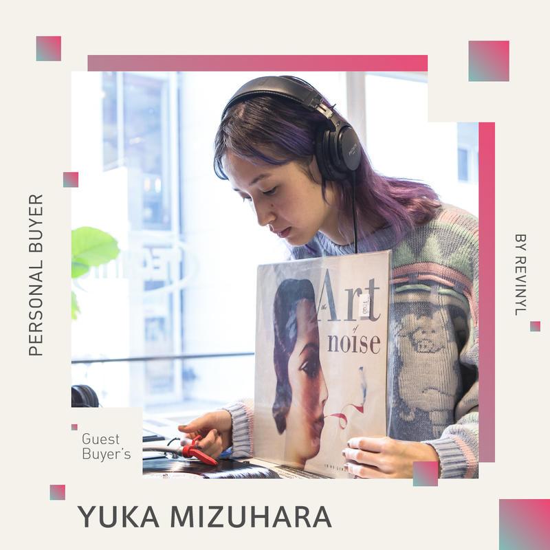 Yuka Mizuhara - TRIALコース(LP1枚)