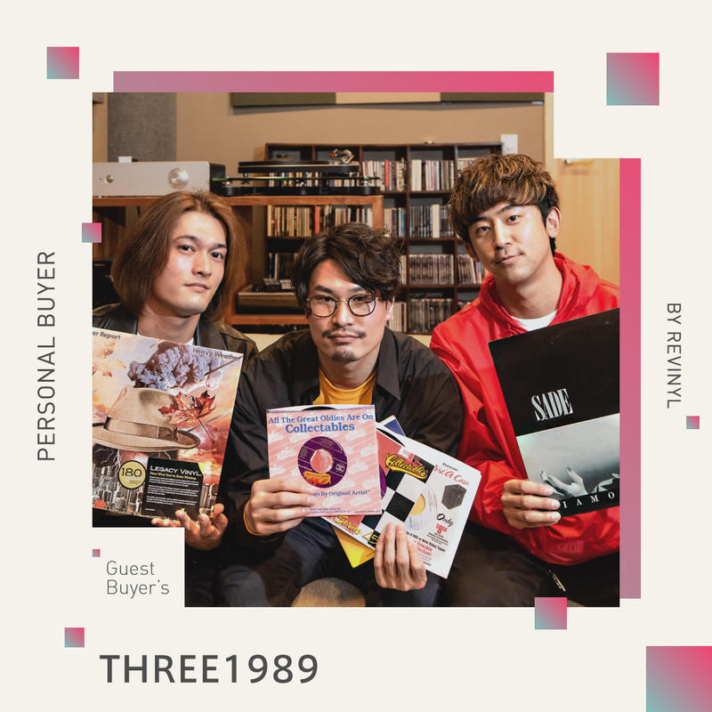 THREE1989 - PREMIUMコース(LP3枚)