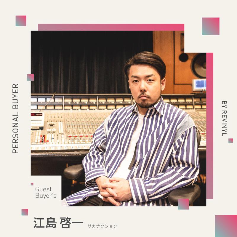 江島啓一 (サカナクション) - PREMIUMコース(LP3枚)
