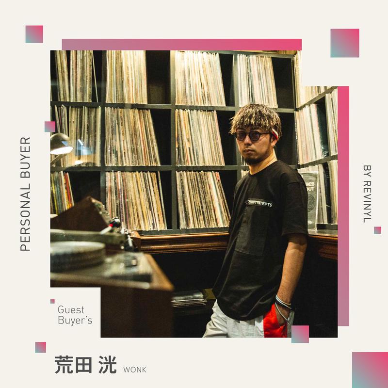 荒田洸(WONK) - STANDARDコース(LP2枚)