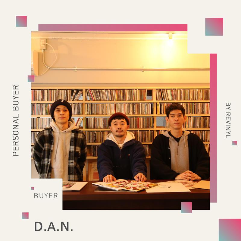 D.A.N. - TRIALコース(LP1枚)