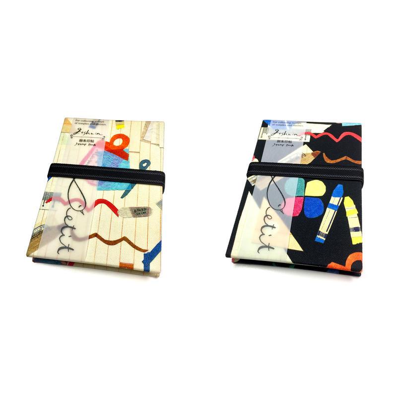【文房具】(パプトリー)【全2色】御朱印帳