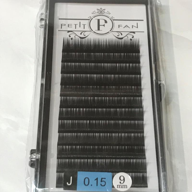 シングルラッシュDカール 0.1mm 9~15mm