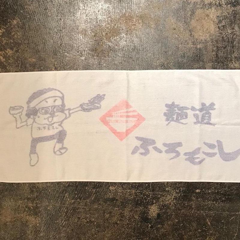 風呂もこしタオル by 麺道はなもこし