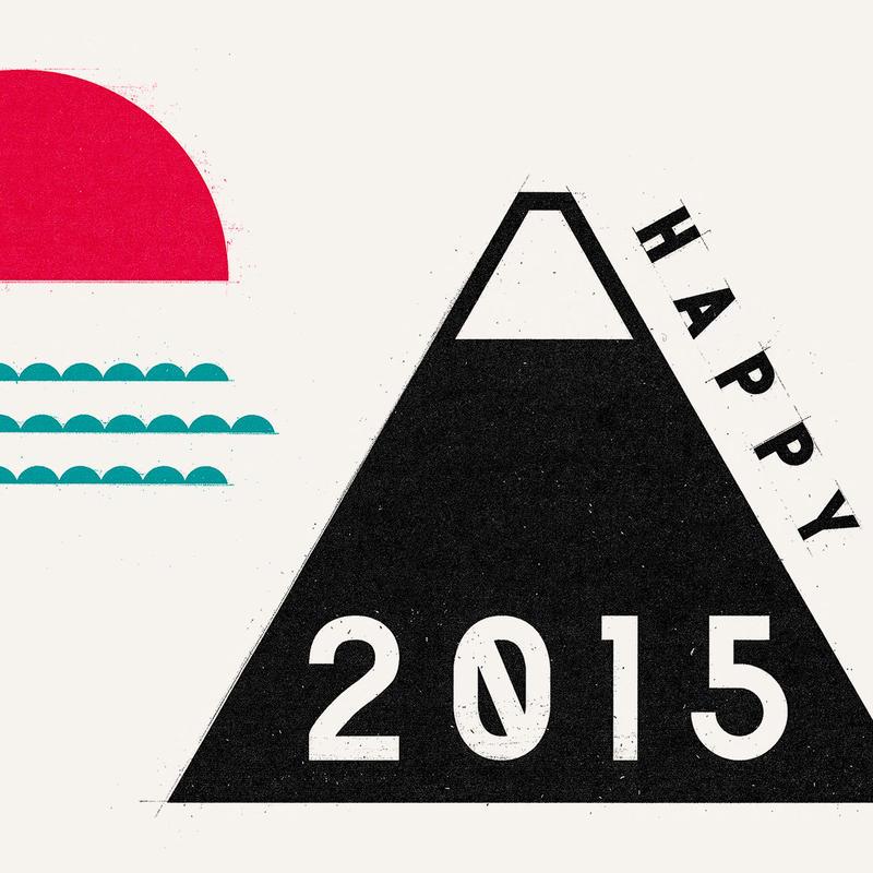 NEW YEAR CARD 2015 : FUJIYAMA