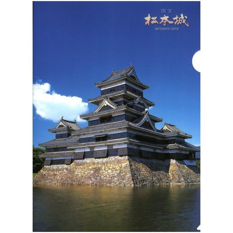 クリアファイル「松本城」