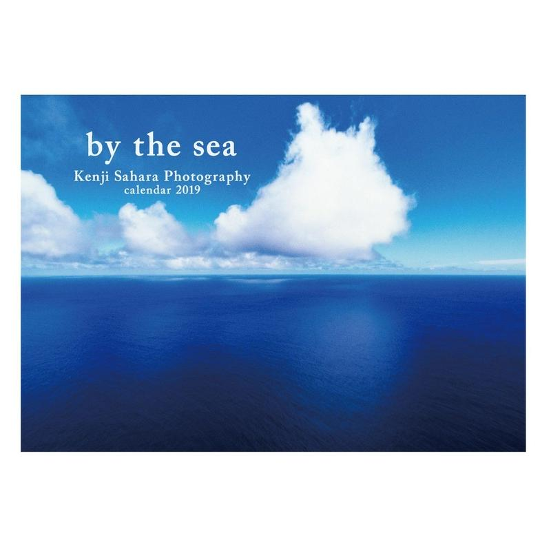 {3冊以上ご注文の場合} 2019 PHOTO CALENDAR  『by the sea』PC2019-2