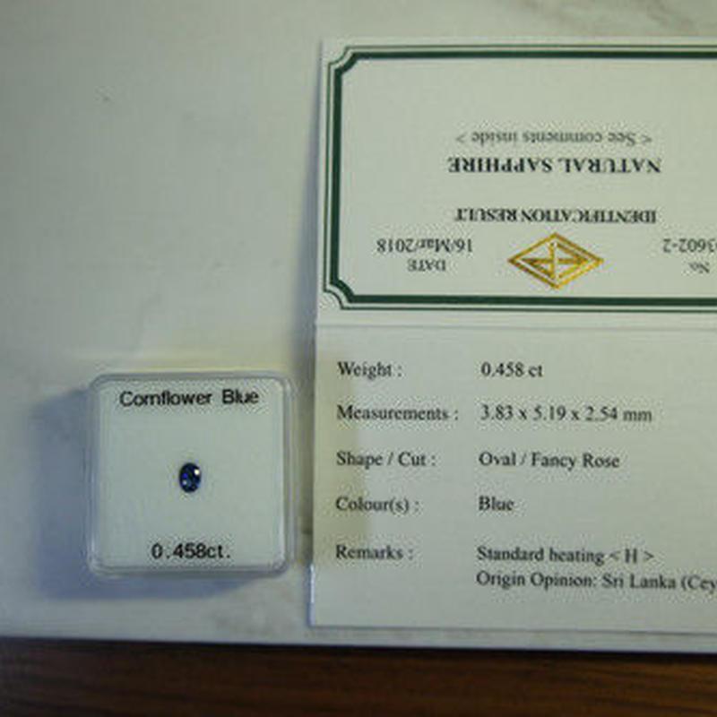 天然コーンフラワーブルー サファイア 0.458ct スリランカ産出 ソーティング付属