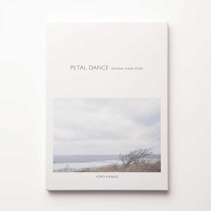 petal dance Original Piano Score / yoko kanno[CD+BOOK]