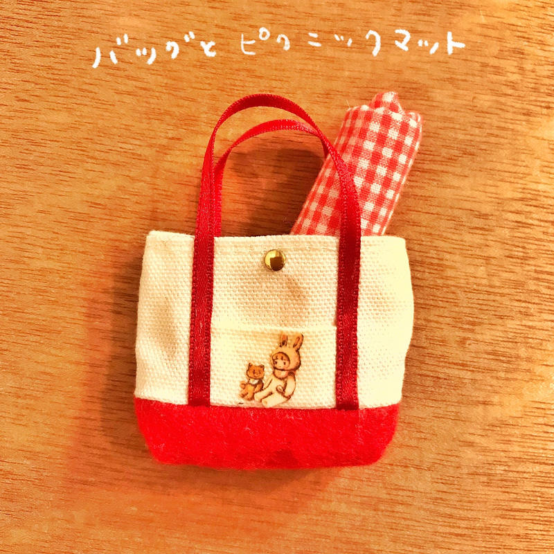 バッグとピクニックマット