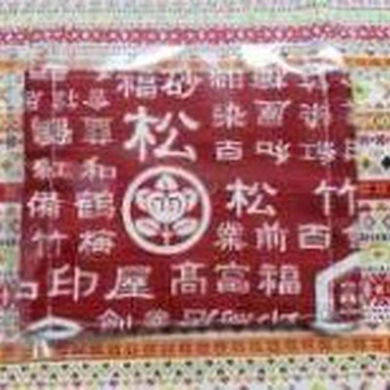 5170 マスク Sサイズ 家紋 赤色