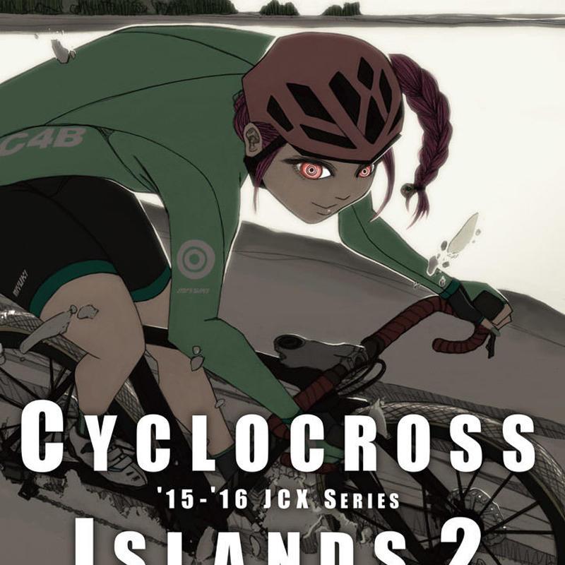 """【送料無料】チャリティDVD """"Cyclocross Islands 2"""" """"Cyclocross Islands 3"""" セット"""