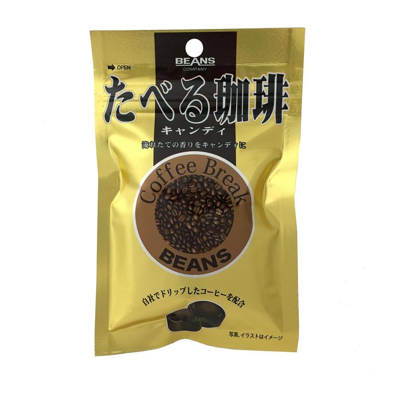たべる珈琲キャンディ(10袋分)