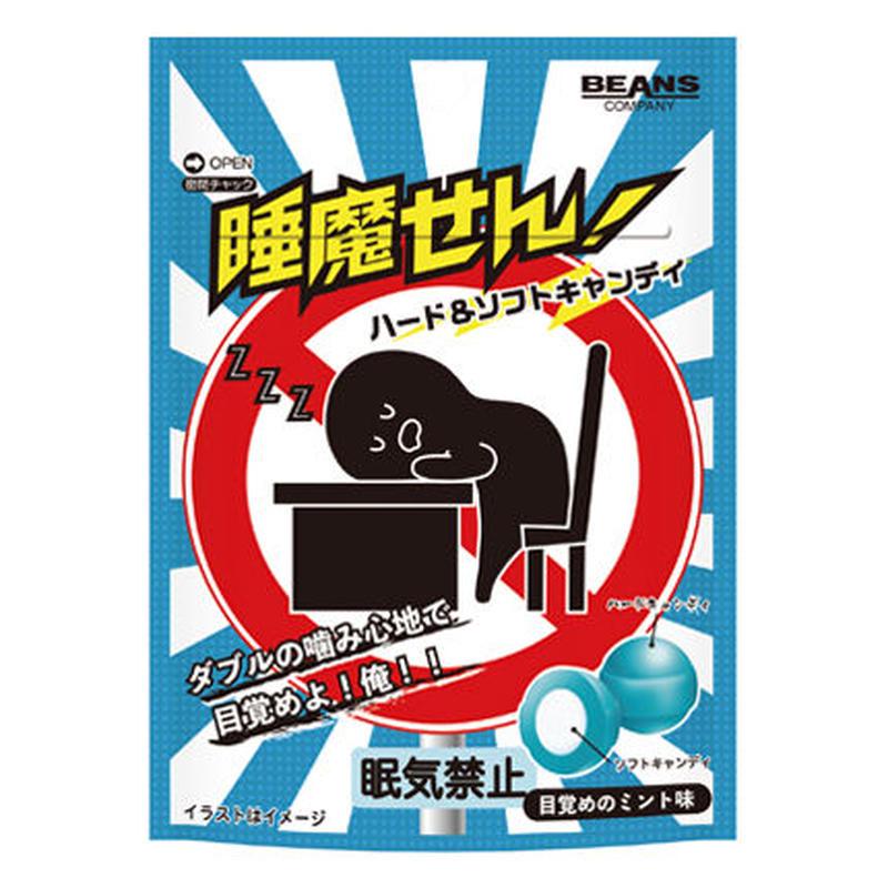 睡魔せん!ハード&ソフト(6袋分)