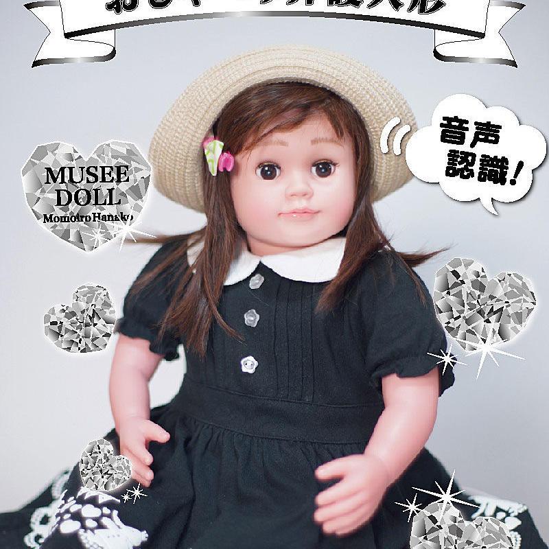 関西弁と童謡が得意な癒しのお人形 桃色花子 ももいろはなこ