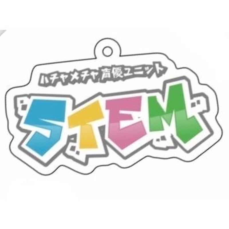【STEM】アクリルキーホルダー