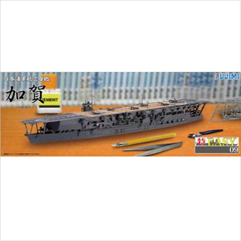 プラモデル フジミ 1/700 特ES SPOT10 日本海軍航空母艦 加賀 (艦載機75機付属/真珠湾攻撃時)