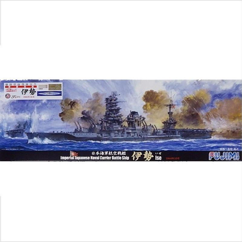 プラモデル フジミ 1/700 特シリーズ 特39 EX-1 日本海軍航空戦艦 伊勢 特別仕様(木甲板シール・金属砲身付き)