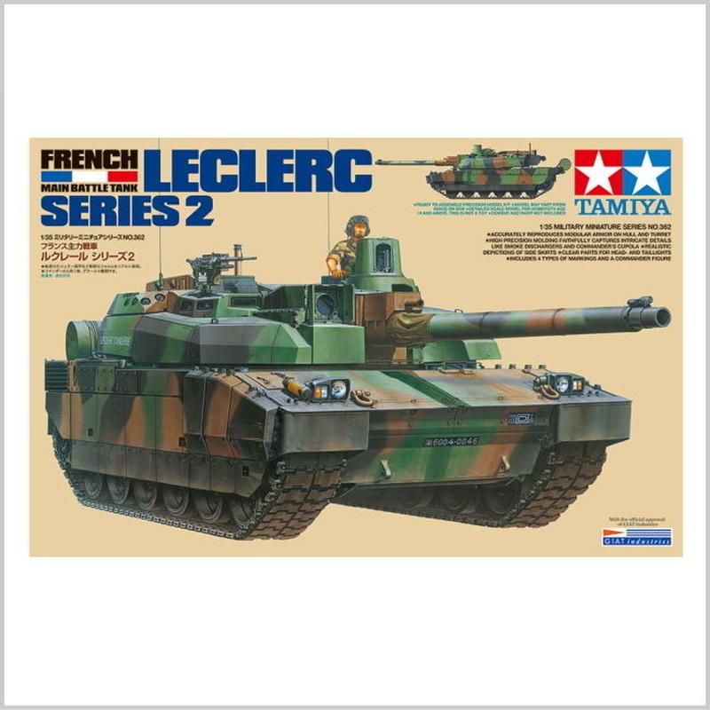 プラモデル タミヤ 1/35 フランス主力戦車 ルクレール シリーズ2  35362