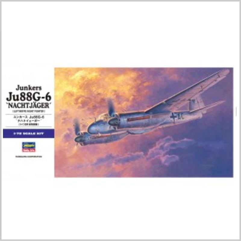 """プラモデル ハセガワ 1/72 ユンカース Ju88G-6 """"ナハトイェーガー"""" E32"""