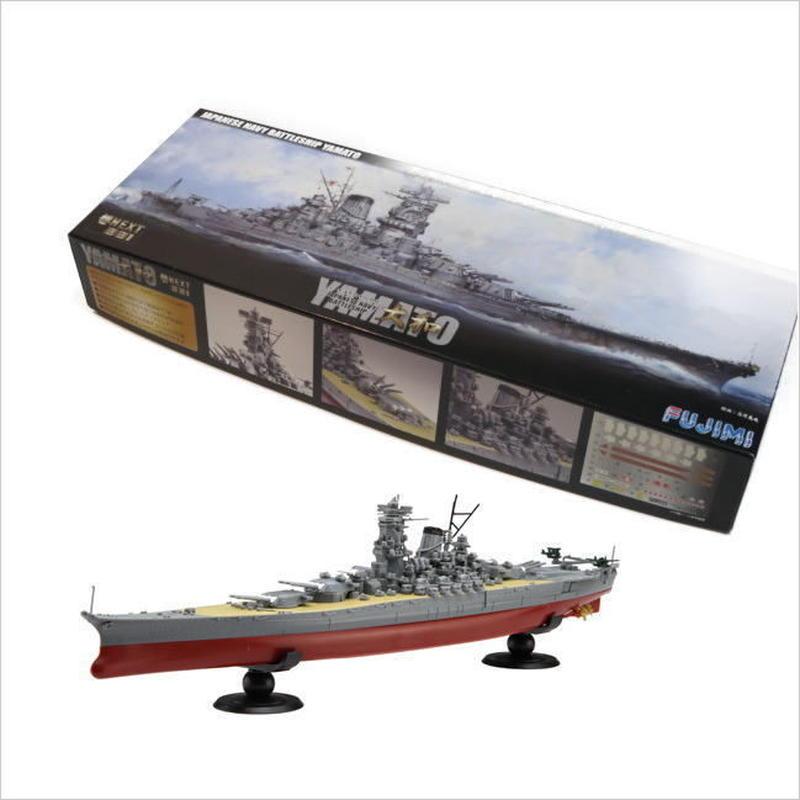 プラモデル フジミ 1/700 艦NX1 日本海軍戦艦 大和