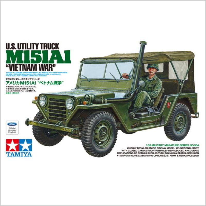 """プラモデル タミヤ 1/35 アメリカ M151A1 """"ベトナム戦争""""  35334"""